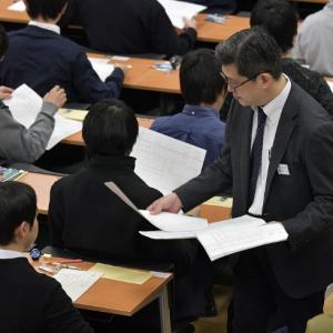 如何区分日语考试JTEST与JPLT