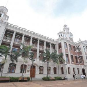 2020香港留学对雅思分数的要求