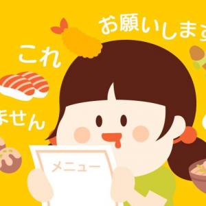 日语学习需要遵循的原则