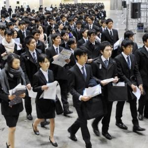 在日留学生日本就业东高西低 关西企业欲追平差距