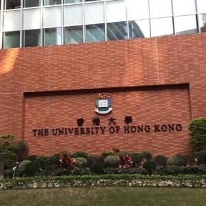 去香港大学留学一年费用多少