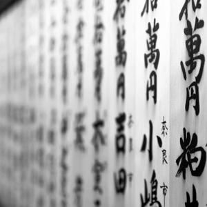 日语考试如何区分相近语法