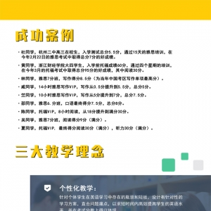 中青留学雅思托福语言课程开设