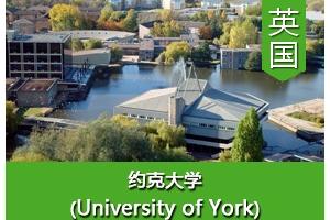 胡同学——英国约克大学