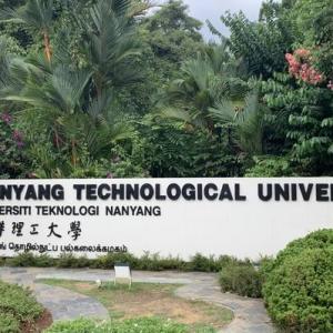 解析新加坡南洋理工大学留学条件