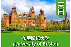 洪同学——英国布里斯托大学