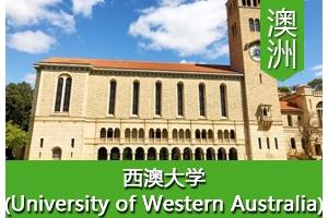 沈同学——澳洲西澳大学