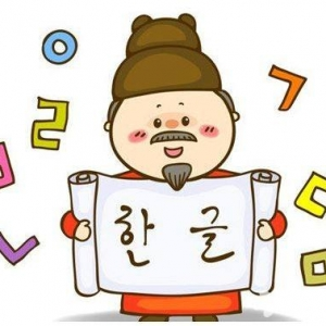 韩语TOPIK阅读题的答题技巧