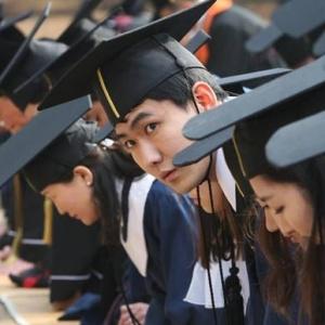 2020年申请韩国研究生要注意哪些