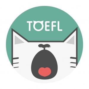 如何提高美国留学TOEFL考试成绩?
