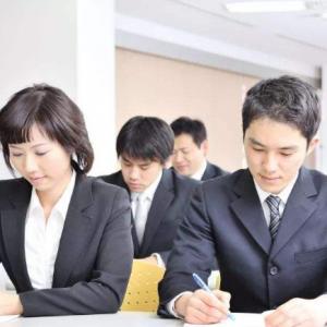 想在日本就业该做什么准备