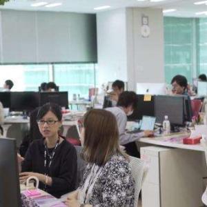 调查:日本大学生爱去哪就职