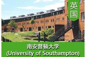 强同学——英国南安普顿大学