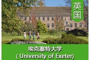 郑同学——英国埃克赛特大学