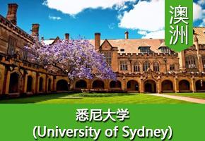 敬同学——澳洲悉尼大学