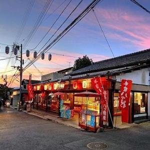 日本留学,东京哪些区域适合学生居住?