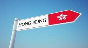 本科毕业香港就业情况如何?