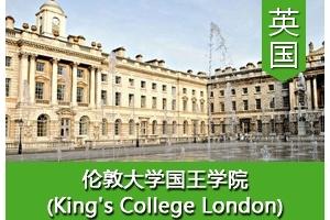 章同学——英国伦敦大学学院