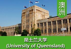 金同学——澳洲昆士兰大学