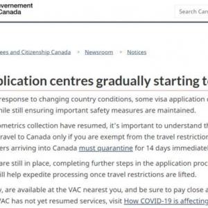 加拿大重开中国10个签证中心!