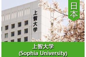 赵同学——日本上智大学