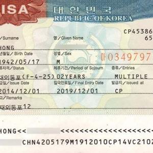 韩国入境(签证)问题解答