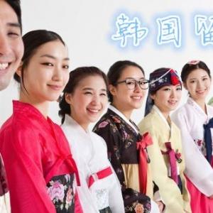 韩语零基础如何申请韩国留学