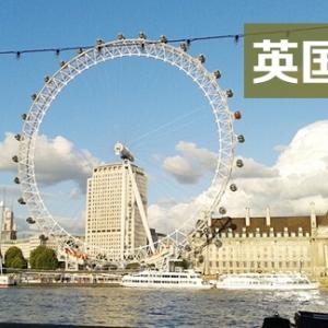 英国留学优势多福利好,还不快来?