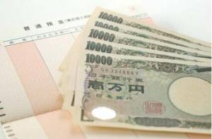 日本留学大学本科一二学期费用介绍