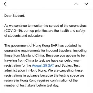 中��大�考生8月中��香港SAT考�或�⑷∠�