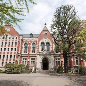 日本留学租房避坑指南