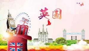 如何快速办理英国留学签证?