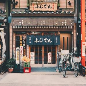 日本留学:东京和其他地区相比有啥优势?