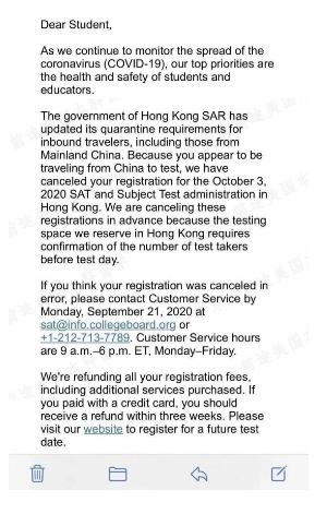 大陆考生9、10月香港SAT考试疑取消
