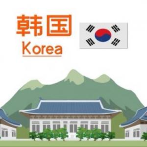如何快速提升韩语成绩