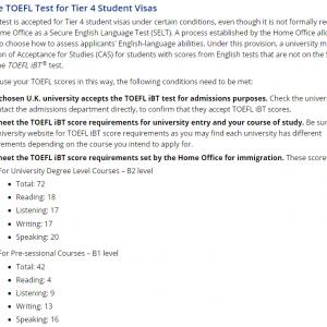 英国全部院校可以接受托福成绩申请了