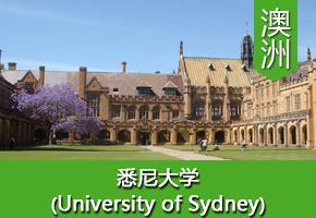 姚同学——澳洲悉尼大学