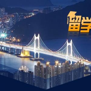 申请21年9月入学的韩国留学生要准备起来咯~