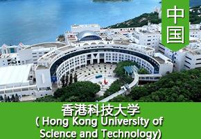 彭同学——香港科技大学