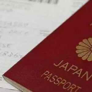 日本留学签证申请办理介绍