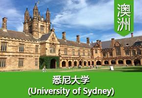 秦同学——澳洲悉尼大学