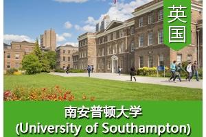 王同学——英国南安普顿大学