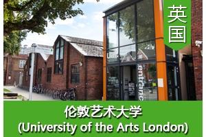 莫同学——英国伦敦艺术大学