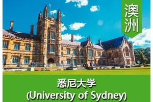 林同学——澳洲悉尼大学