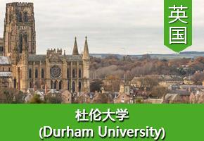 Y同学——英国杜伦大学