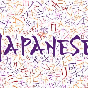 日本留学:JLPT是什么?