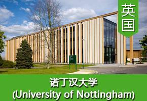 L同学——英国诺丁汉大学