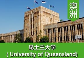 B同學——澳洲昆士蘭大學