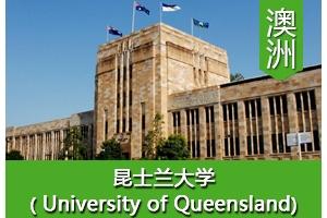 B同学——澳洲昆士兰大学