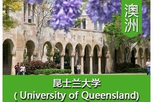 W同学——澳洲昆士兰大学